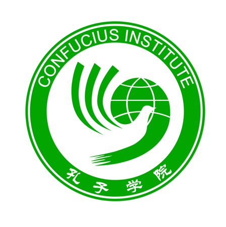 Confucious Institute logo