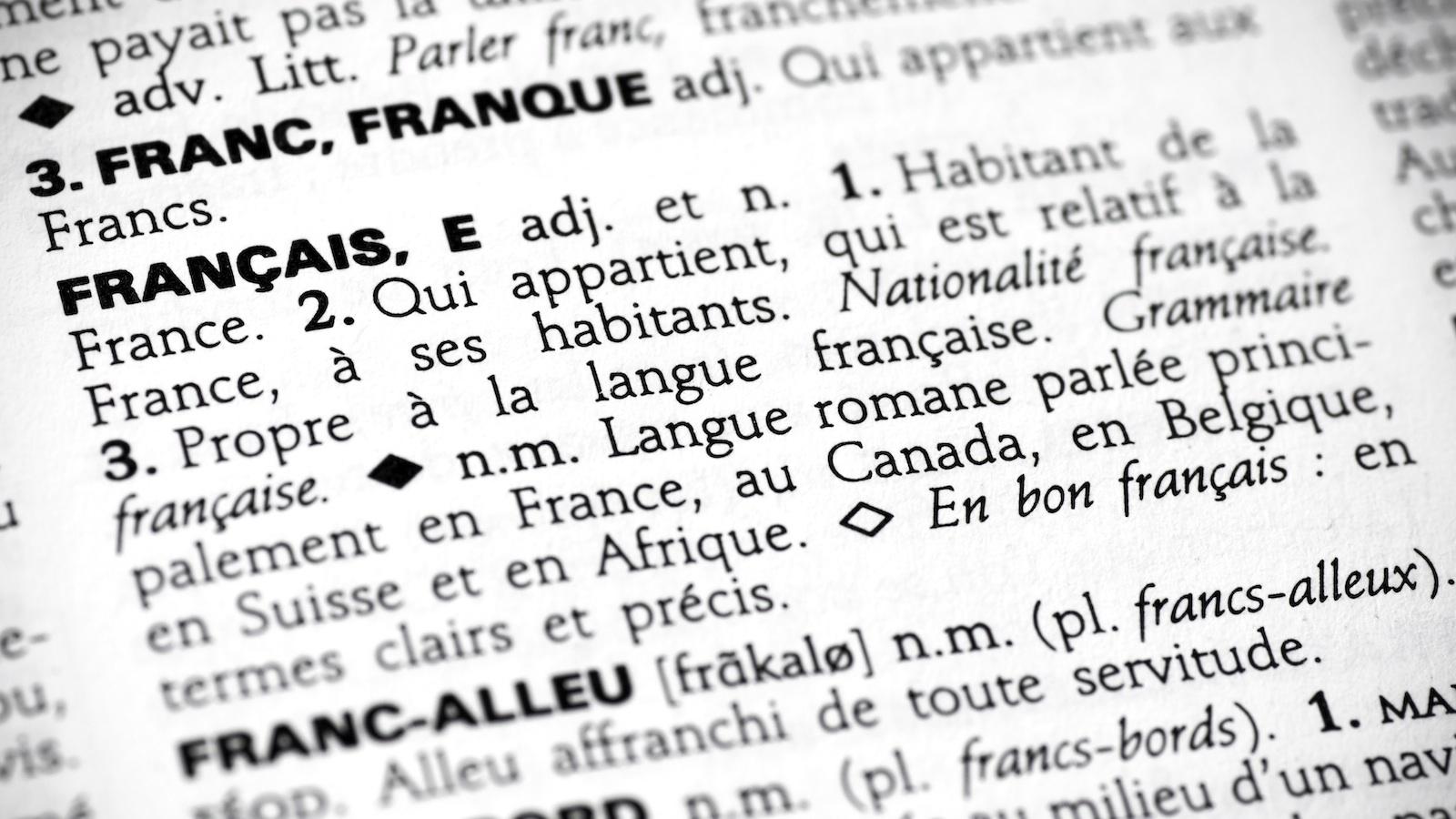 Brock-Niagara French Contest/Concours de français Brock