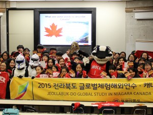A group of children from South Korea visited Brock University recently for a day of tours, learning and fun.