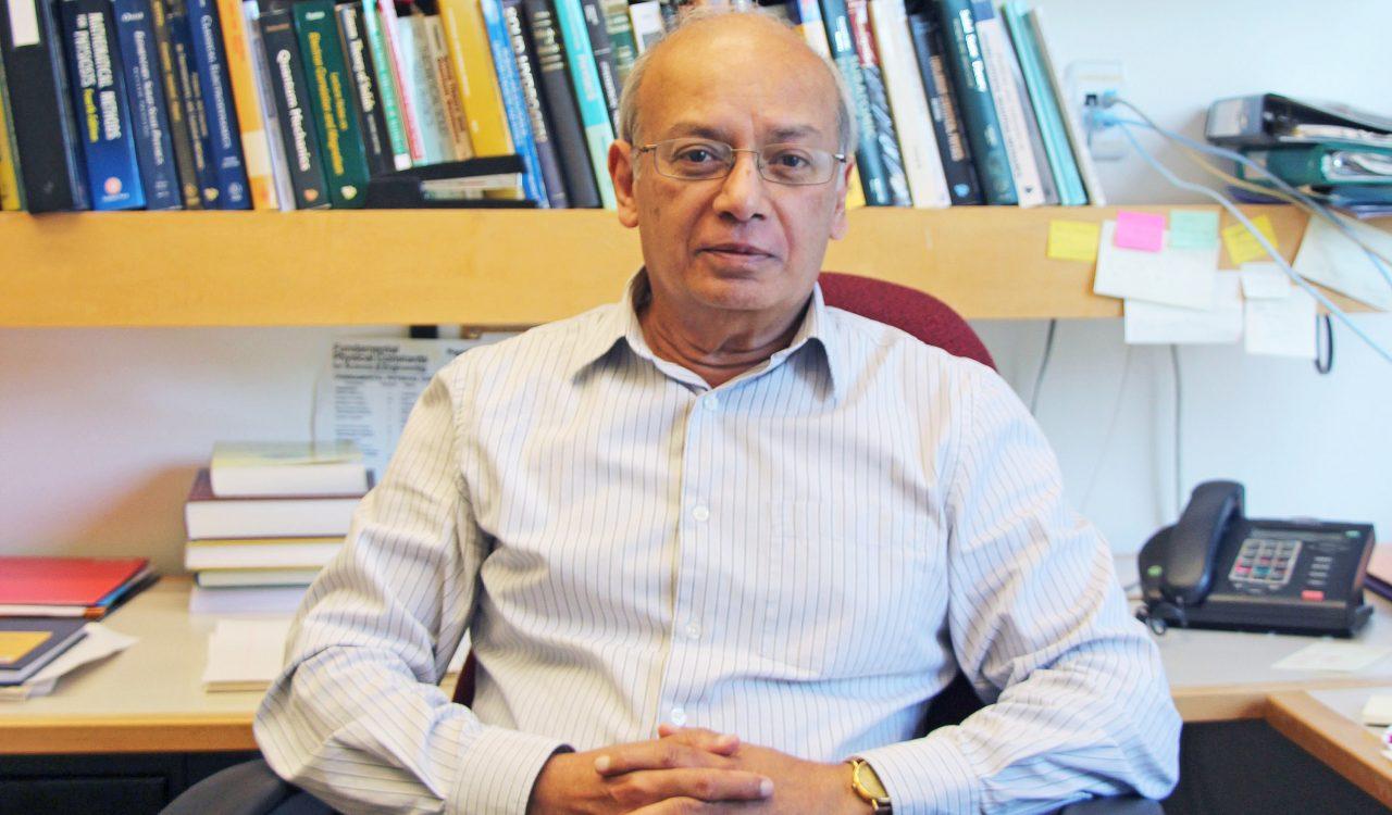Shyamal Bose
