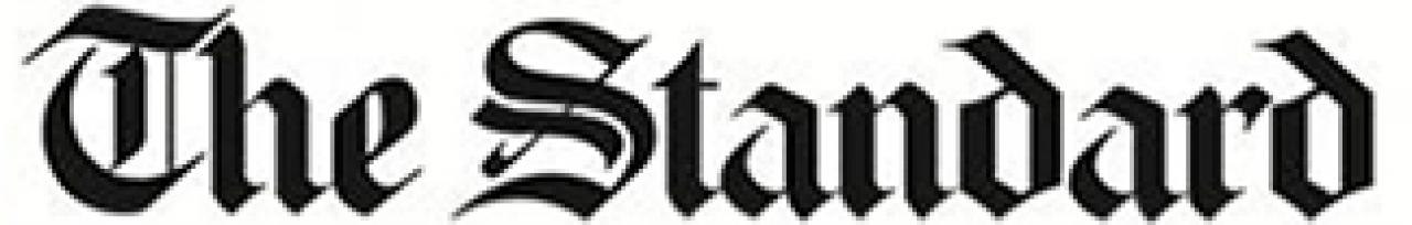 St. Catharines Standard logo